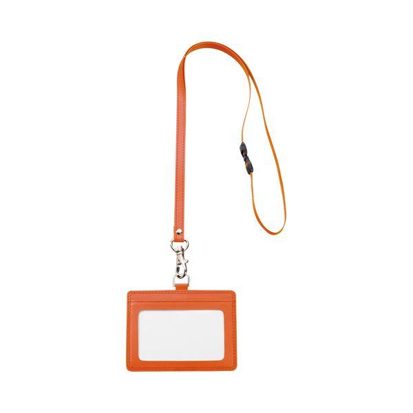 (まとめ) TANOSEE 合皮製ネームカードホルダー ヨコ型 ストラップ付 オレンジ 1個 【×30セット】【日時指定不可】