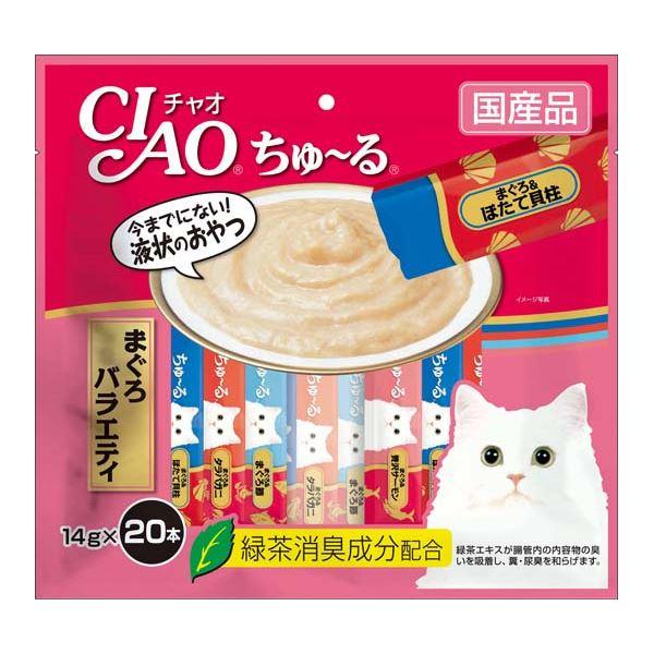 (まとめ)CIAO ちゅ~る まぐろバラエティ 14g×20本 (ペット用品・猫フード)【×16セット】【日時指定不可】