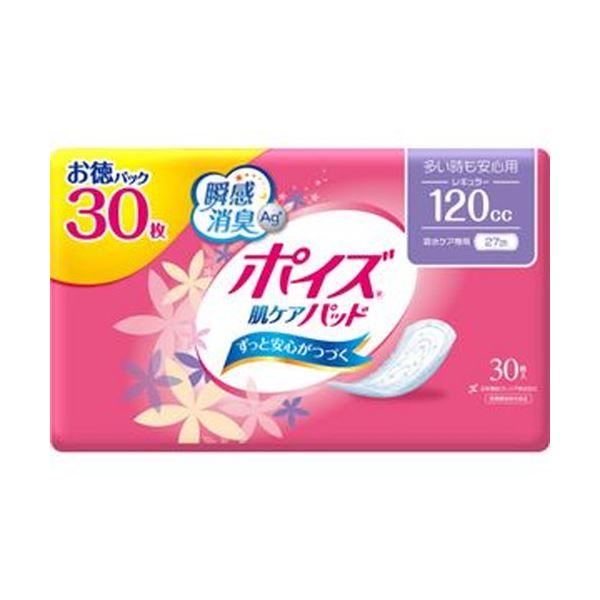 (まとめ)日本製紙 クレシア ポイズ 肌ケアパッドレギュラー お徳パック 1パック(30枚)【×20セット】【日時指定不可】