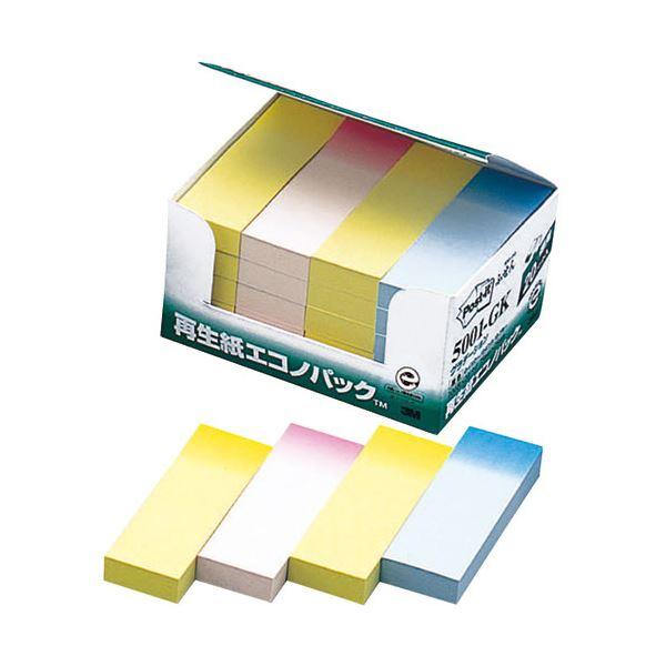 (まとめ) 3M ポスト・イット エコノパックふせん 再生紙 75×25mm グラデーション混色 5001-GK 1パック(20冊) 【×5セット】【日時指定不可】