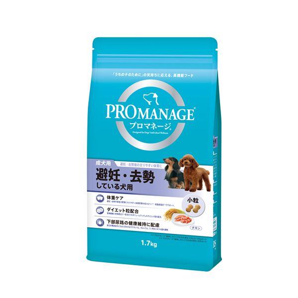 (まとめ)プロマネージ 成犬用 避妊・去勢している犬用 1.7kg (ペット用品・犬フード)【×6セット】【日時指定不可】