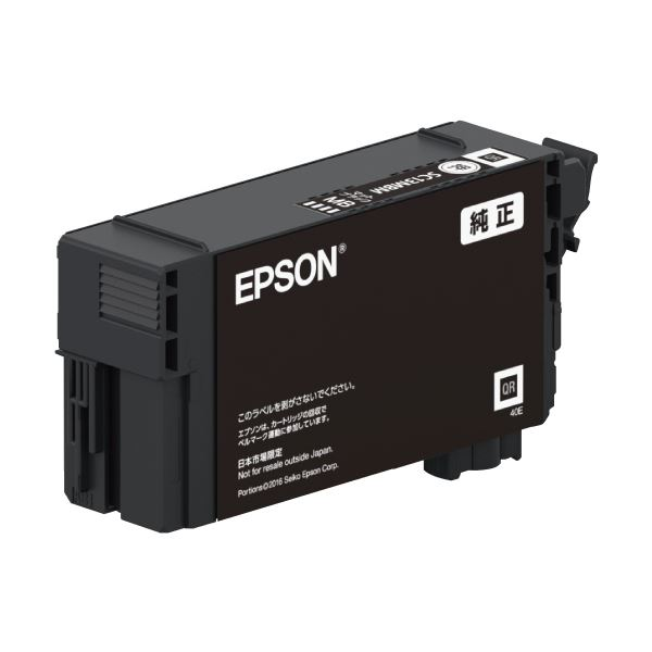 (まとめ)エプソン インクカートリッジマットブラック 50ml SC13MBM 1個【×3セット】【日時指定不可】