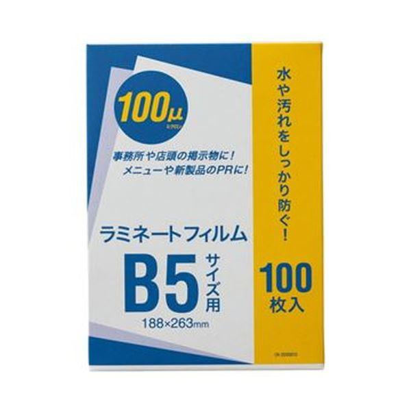 (まとめ)オーケー企画 ラミネートフィルム B5100μ OK-DD00012 1パック(100枚)【×10セット】【日時指定不可】
