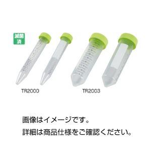 (まとめ)遠沈管 TR2001 【容量15mL】 入数:500本 滅菌済 【×5セット】【日時指定不可】