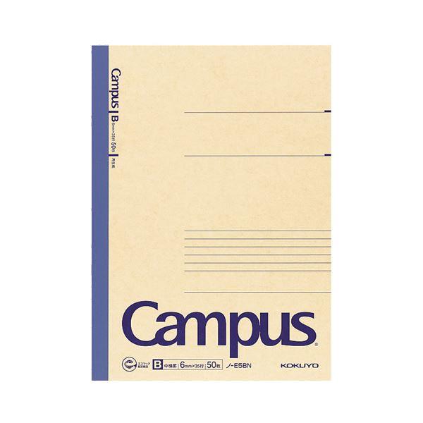 (まとめ) コクヨ 再生紙キャンパスノート(中横罫)セミB5 B罫 50枚 ノ-E5BN 1セット(10冊) 【×5セット】【日時指定不可】