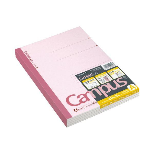 コクヨ キャンパスノート(普通横罫)セミB5 A罫 40枚 ノ-4ANX5 1セット(120冊:5冊×24パック)【日時指定不可】