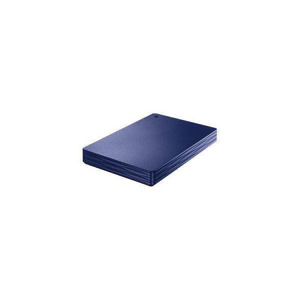 IOデータ 外付けHDD カクうす Lite ミレニアム群青 ポータブル型 500GB HDPH-UT500NVR【日時指定不可】