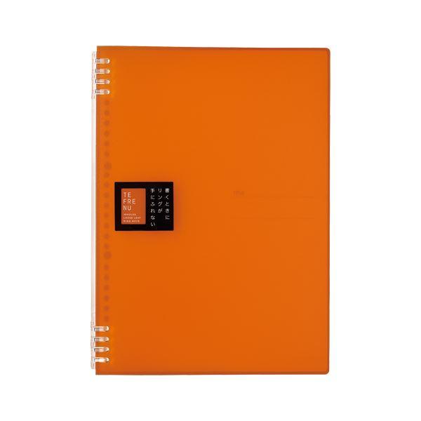 (まとめ) キングジム TEFRENU リングノート A4 オレンジ【×20セット】【日時指定不可】
