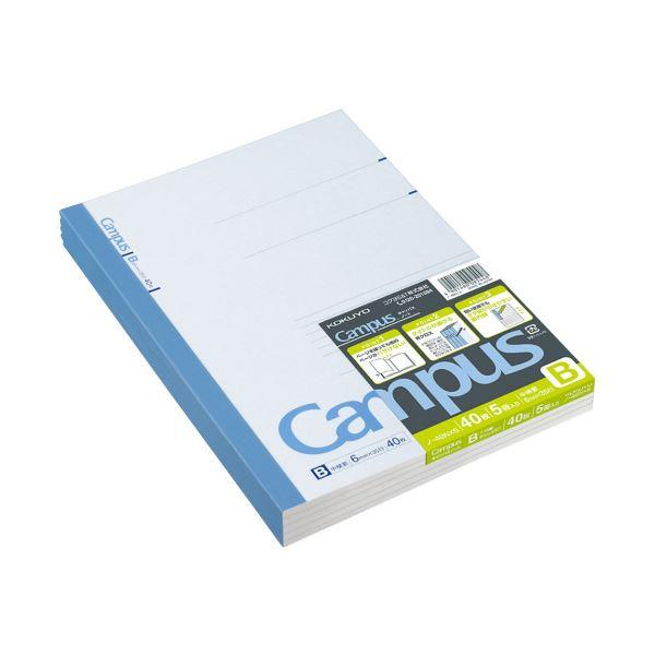 コクヨ キャンパスノート(中横罫)セミB5 B罫 40枚 ノ-4BNX5 1セット(120冊:5冊×24パック)【日時指定不可】