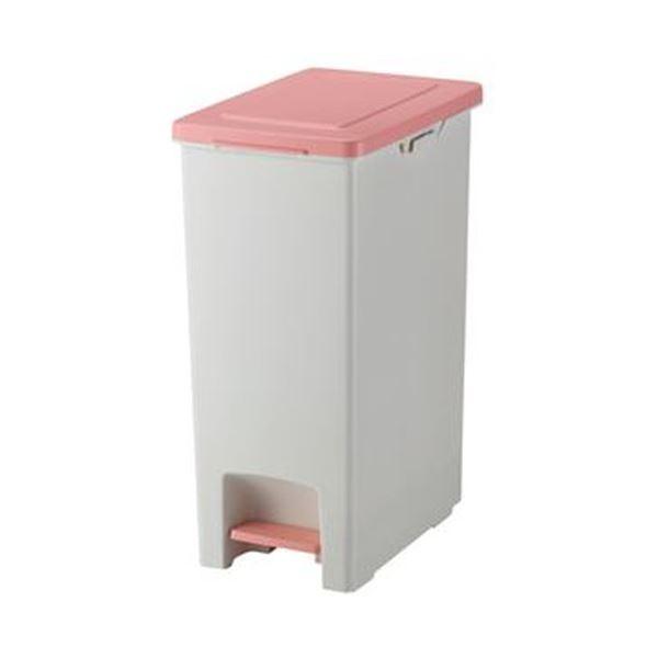 (まとめ)ペダルペール45 ピンク1台【×10セット】【日時指定不可】