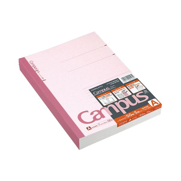 コクヨ キャンパスノート(普通横罫)セミB5 A罫 50枚 ノ-5ANX5 1セット(90冊:5冊×18パック)【日時指定不可】