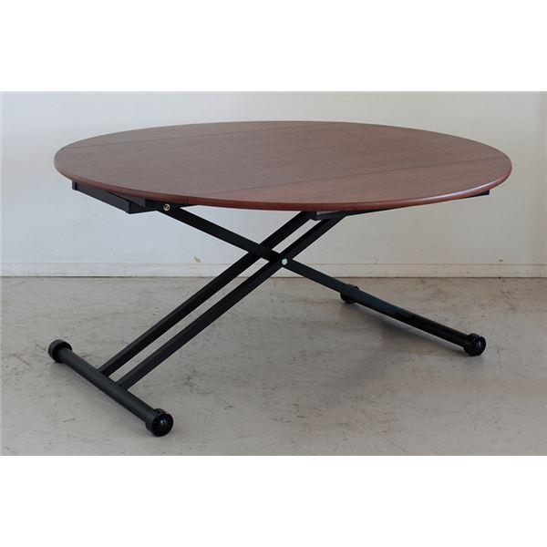 折りたたみ式天板付き 昇降テーブル/ローテーブル 【ブラウン】 幅120cm スチール製脚付き 『アイルス アイル』 【組立品】【代引不可】【日時指定不可】