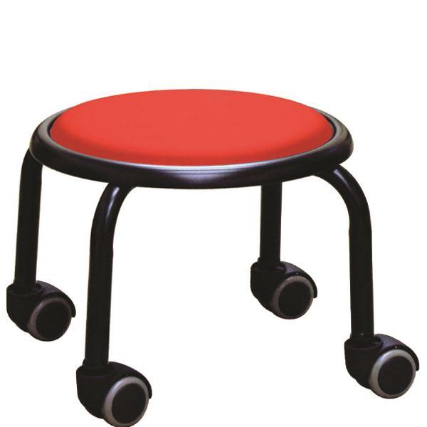 スタッキングチェア/丸椅子 【同色4脚セット レッド×ブラック】 幅32cm 日本製 スチール 『ローキャスター ボン』【代引不可】【日時指定不可】