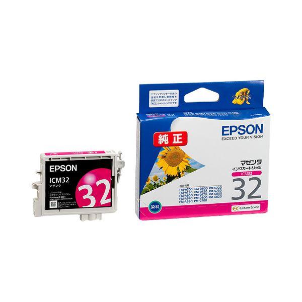 (まとめ) エプソン EPSON インクカートリッジ マゼンタ ICM32 1個 【×10セット】【日時指定不可】