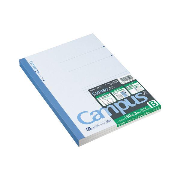 コクヨ キャンパスノート(中横罫)セミB5 B罫 50枚 ノ-5BNX3 1セット(90冊:3冊×30パック)【日時指定不可】