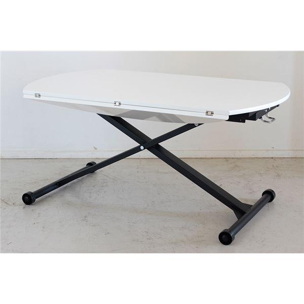 折りたたみ式天板付き 昇降テーブル/ローテーブル 【ホワイト】 幅120cm スチール製脚付き 『アイルス アイル』 【組立品】【代引不可】【日時指定不可】