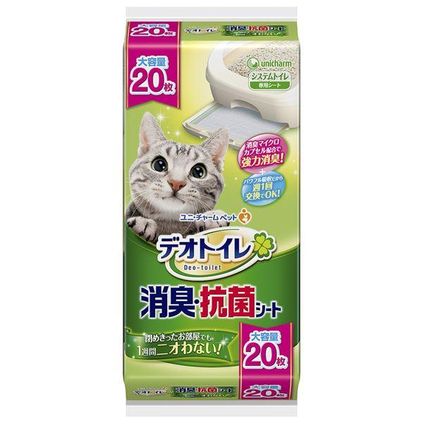(まとめ)デオトイレ 消臭・抗菌シート 20枚 (ペット用品)【×6セット】【日時指定不可】