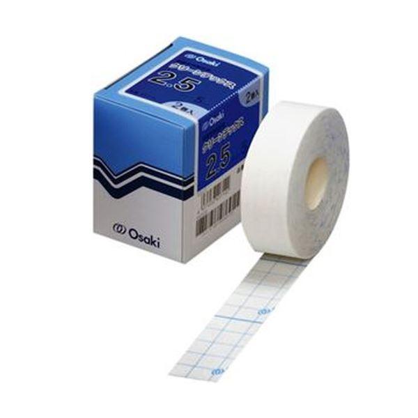 (まとめ)オオサキメディカル クリーンテックス2.5cm×5m 40714 1箱(2巻)【×20セット】【日時指定不可】