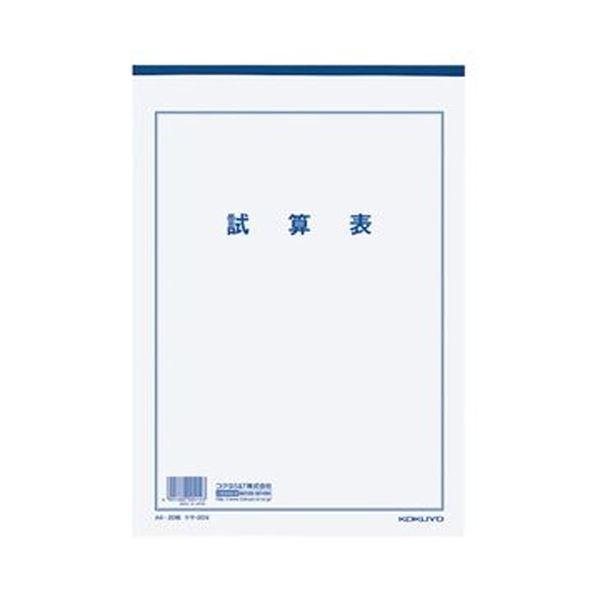 (まとめ)コクヨ 決算用紙 試算表 A4厚口上質紙 33行 20枚 ケサ-20N 1セット(10冊)【×5セット】【日時指定不可】