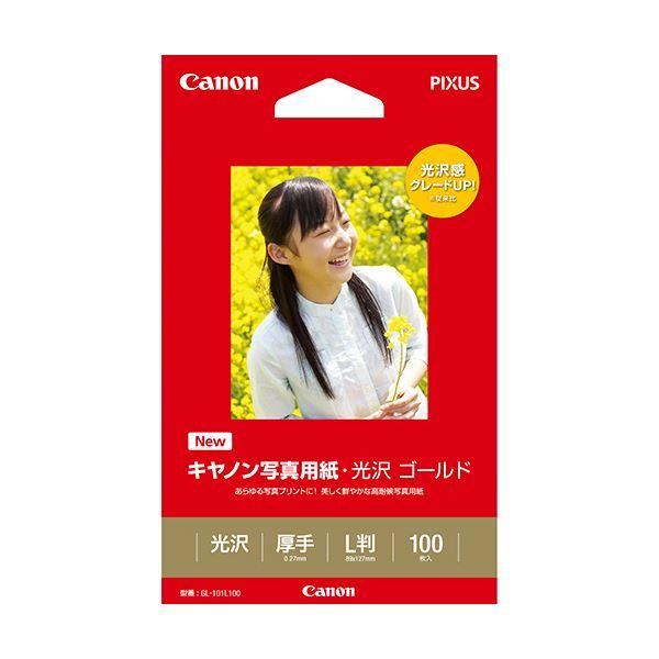 (まとめ) キヤノン Canon 写真用紙・光沢 ゴールド 印画紙タイプ GL-101L100 L判 2310B001 1冊(100枚) 【×10セット】【日時指定不可】