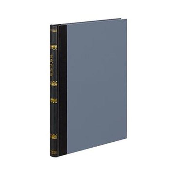 (まとめ)コクヨ 帳簿 金銭出納帳(科目なし)B5 30行 200頁 チ-201 1冊【×5セット】【日時指定不可】