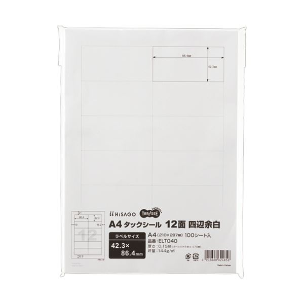 (まとめ)TANOSEE A4タックシール 12面42.3×86.4mm 四辺余白 1冊(100シート)【×5セット】【日時指定不可】