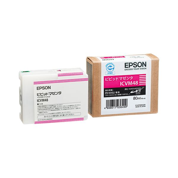 (まとめ) エプソン EPSON PX-P/K3インクカートリッジ ビビッドマゼンタ 80ml ICVM48 1個 【×6セット】【日時指定不可】