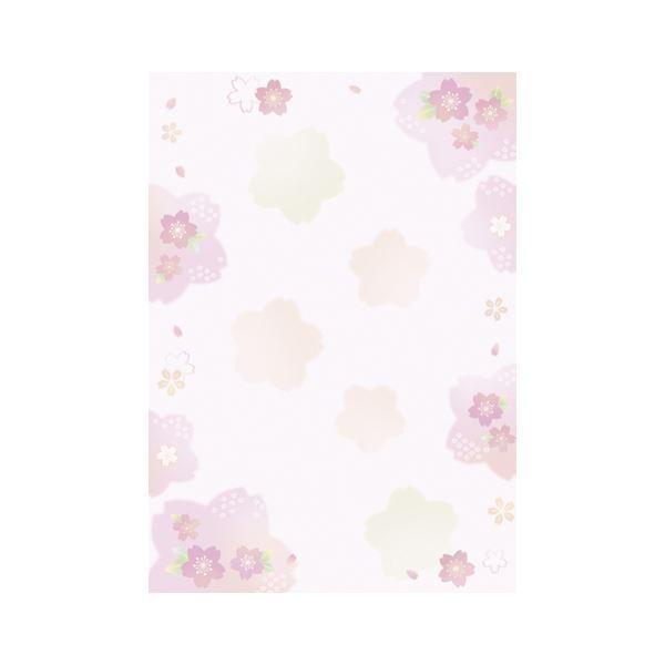 (まとめ) ササガワ 和柄用紙 和ごころ 彩桜 10枚入 【×50セット】【日時指定不可】