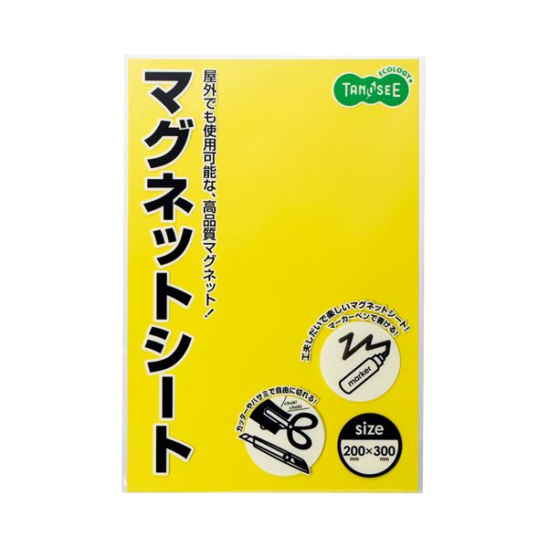 (まとめ) TANOSEE マグネットカラーシート ワイド 300×200×0.8mm 黄 1セット(10枚) 【×5セット】【日時指定不可】