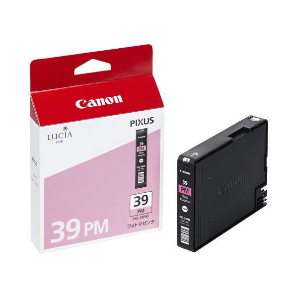 (まとめ) キヤノン Canon インクタンク PGI-39PM フォトマゼンタ 4865B001 1個 【×10セット】【日時指定不可】