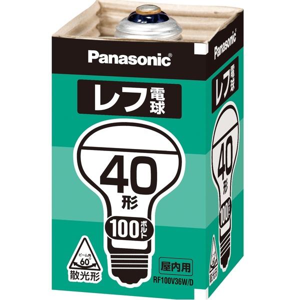(まとめ) パナソニック レフ電球 屋内用 40W形 E26口金 ホワイト RF100V36W/D(1個) 【×30セット】【日時指定不可】