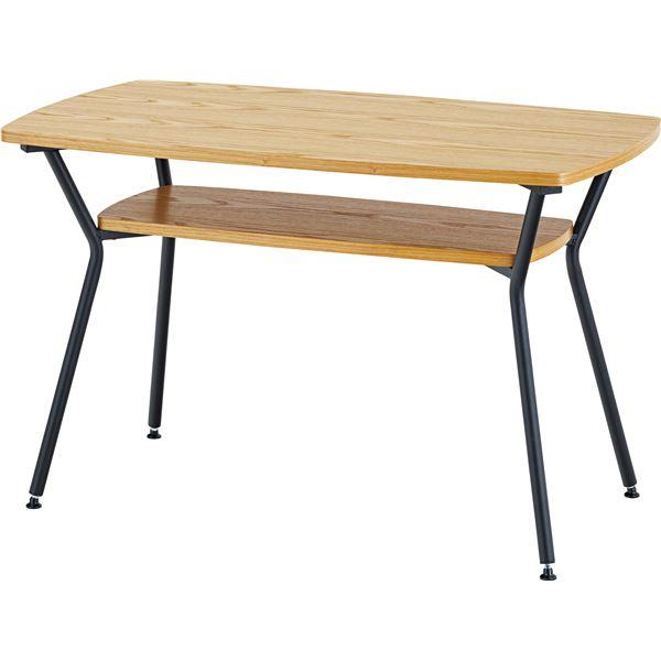ダイニングテーブル W110×D60×H68cm 【組立品】【日時指定不可】