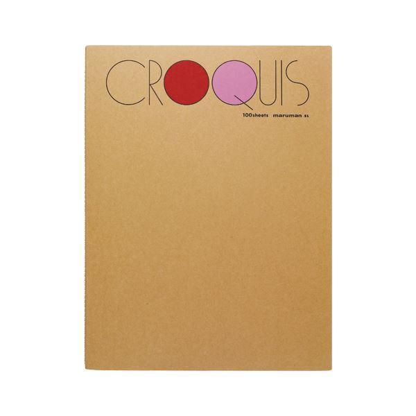 (まとめ) マルマン クロッキーブックSMLシリーズ Lサイズ レッド【×20セット】【日時指定不可】