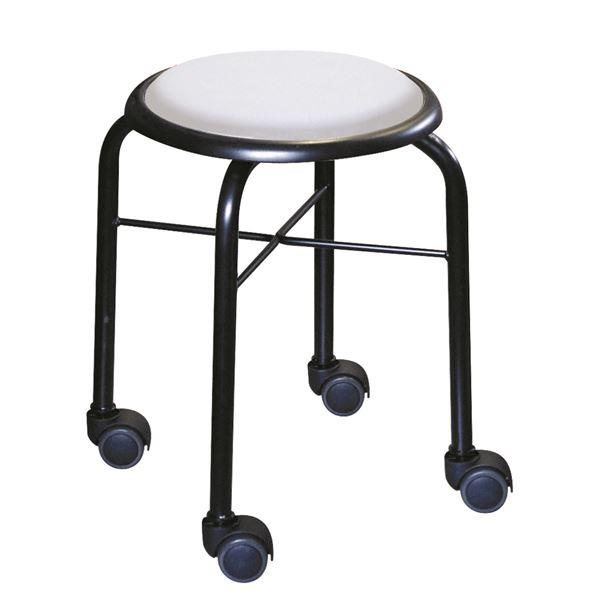 スタッキングチェア/丸椅子 【同色4脚セット ホワイト×ブラック】 幅32cm 日本製 スチールパイプ 『キャスタースツール ボン』【代引不可】【日時指定不可】
