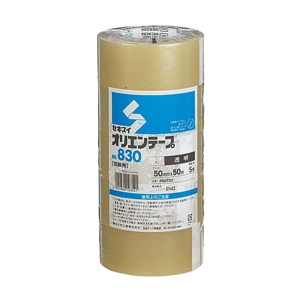 (まとめ) 積水化学 オリエンテープ No.830 50mm×50m 透明 P60T03 1パック(5巻) 【×5セット】【日時指定不可】