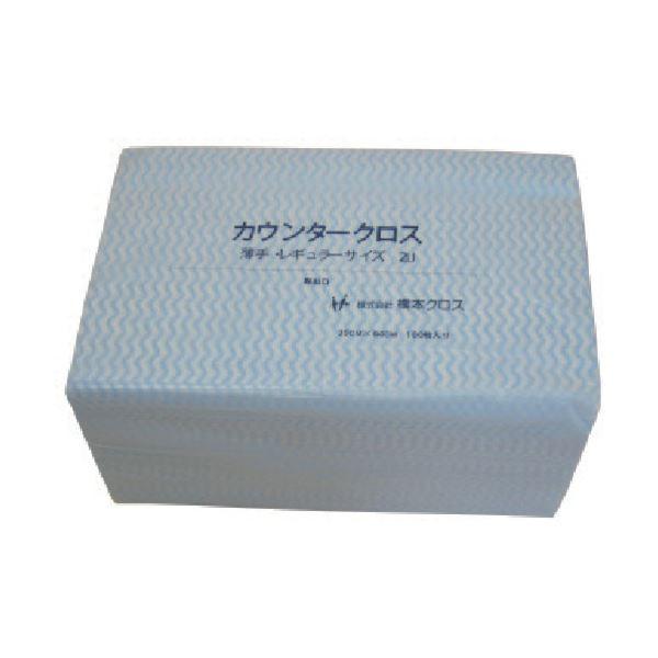 橋本クロスカウンタークロス(ダブル)薄手 ブルー 3UB 1箱(450枚)【日時指定不可】