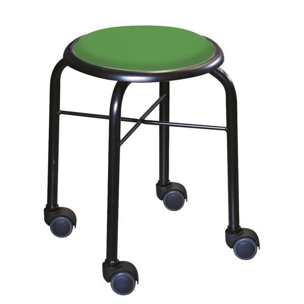 スタッキングチェア/丸椅子 【同色4脚セット グリーン×ブラック】 幅32cm 日本製 スチールパイプ 『キャスタースツール ボン』【代引不可】【日時指定不可】