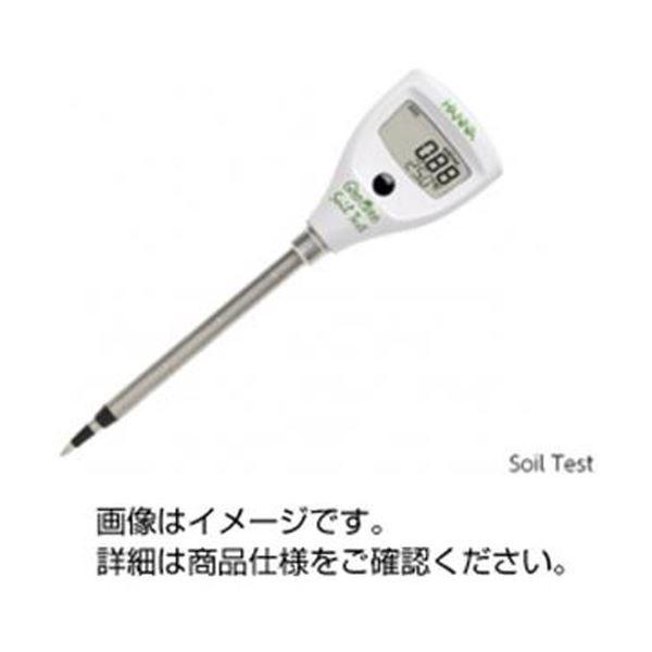 土壌ダイレクトECテスター Soil Test【日時指定不可】