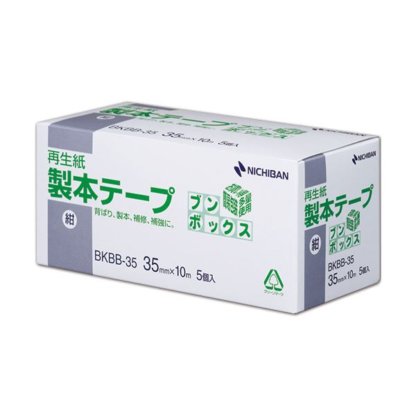 (まとめ) ニチバン 製本テープ<再生紙>ブンボックス 35mm×10m 紺 BKBB-3519 1箱(5巻) 【×5セット】【日時指定不可】