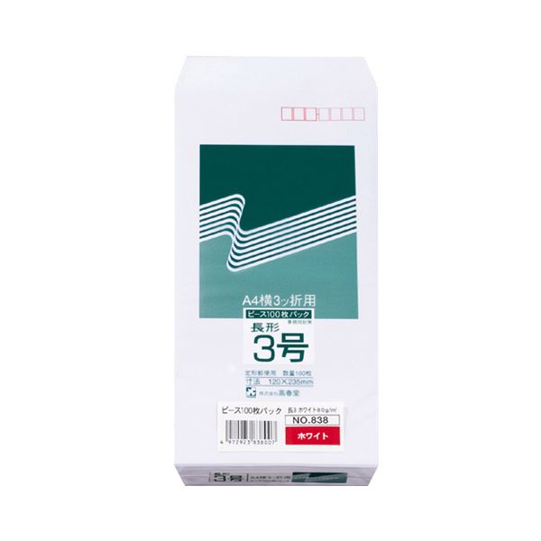 (まとめ) ピース R40再生ケント封筒 長3 80g/m2 〒枠あり ホワイト 838 1パック(100枚) 【×30セット】【日時指定不可】