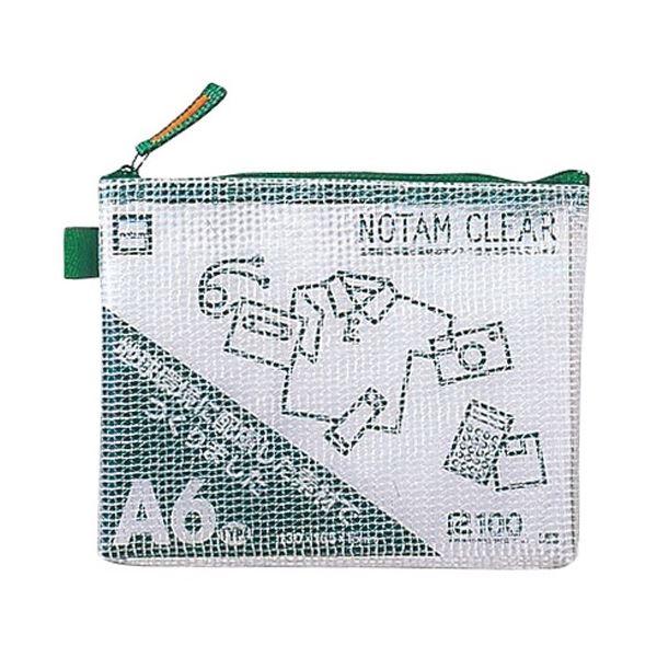 (まとめ)サクラクレパス ノータムクリアー A6 グリーン UNC-A6#29【×50セット】【日時指定不可】