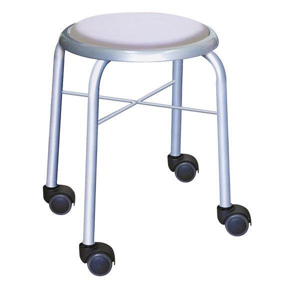 スタッキングチェア/丸椅子 【同色4脚セット ホワイト×シルバー】 幅32cm 日本製 スチールパイプ 『キャスタースツール ボン』【代引不可】【日時指定不可】