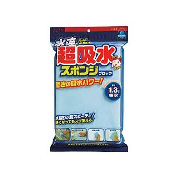 (まとめ)アイオン AION超吸水スポンジブロック 1.3L 616-B 1個【×5セット】【日時指定不可】