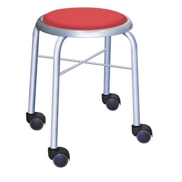 スタッキングチェア/丸椅子 【同色4脚セット レッド×シルバー】 幅32cm 日本製 スチールパイプ 『キャスタースツール ボン』【代引不可】【日時指定不可】