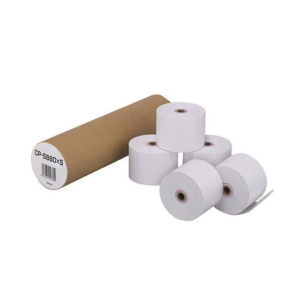 (まとめ) カシオ 電子レジスター用 ロールペーパー紙幅58mm 240ER専用 CP-5880X5 1パック(5個) 【×10セット】【日時指定不可】