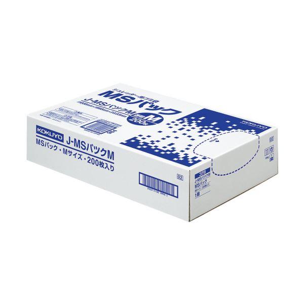 コクヨ MSパックM860×1000mm J-MSパックM 1箱(200枚)【日時指定不可】