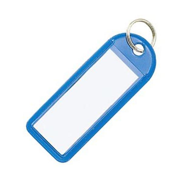 (まとめ)コクヨ ソフトキーホルダー型名札カード寸法42×17mm 青 ナフ-225B 1セット(50個)【×5セット】【日時指定不可】