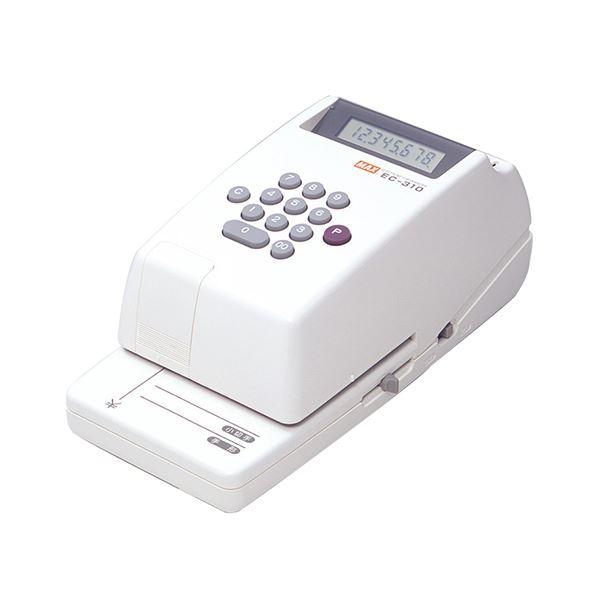 マックス 電子チェックライタ 8桁EC-310 1台【日時指定不可】
