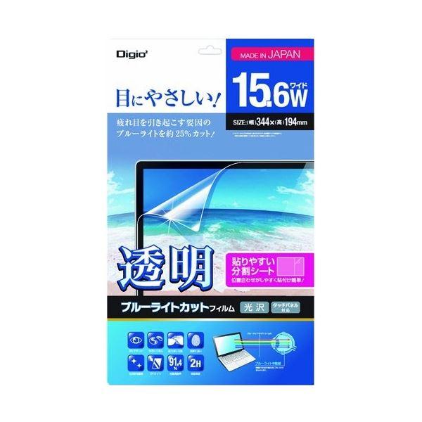 (まとめ) ナカバヤシ透明ブルーライトカットフィルム ノートPC 15.6ワイド用 SF-FLKBC156W 1枚 【×5セット】【日時指定不可】