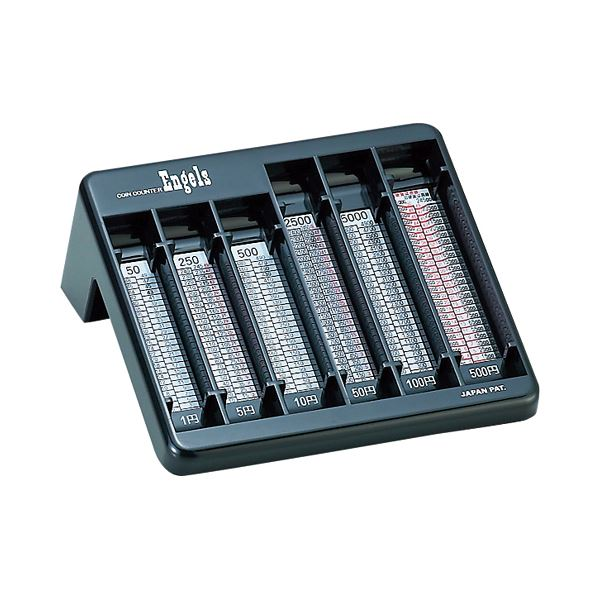 (まとめ) エンゲルス 硬貨選別機 コインカウンター YH-3000 1台 【×10セット】【日時指定不可】